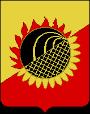Администрация сельского поселения Авангард муниципального района Алексеевский Самарской области