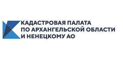 Эксперты Кадастровой палаты ответили на вопросы жителей Поморья