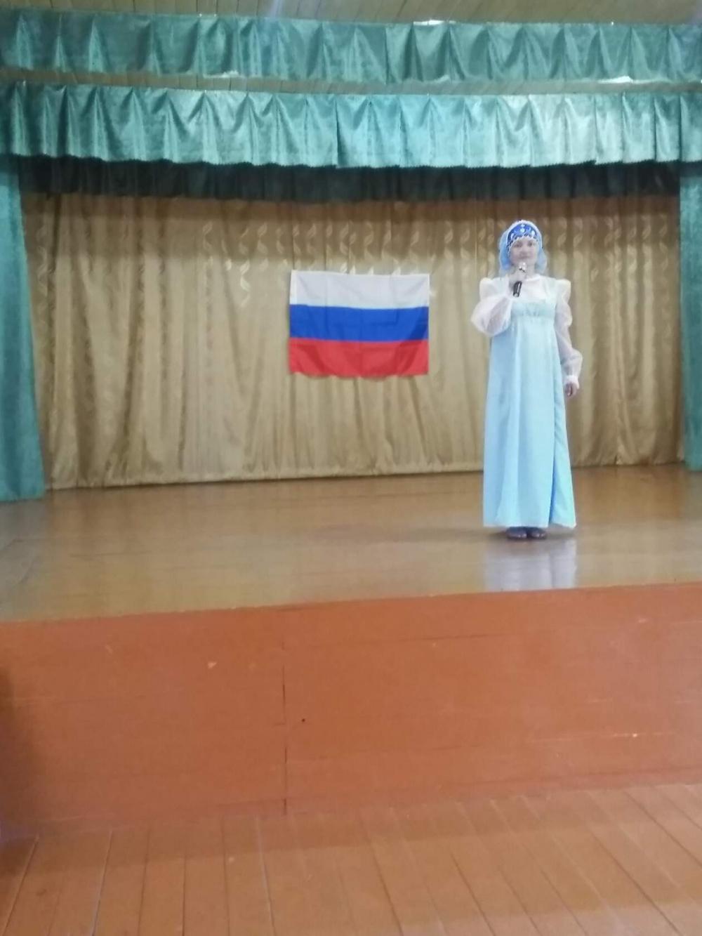 """Информационный урок """"Россия наш дом"""""""