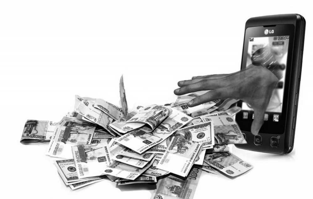 Житель Адамовского района осужден за хищение мобильного телефона и денежных средств с банковского счета