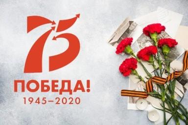 Мероприятия к Дню Победы в Синявской и Вязовской  библиотеках