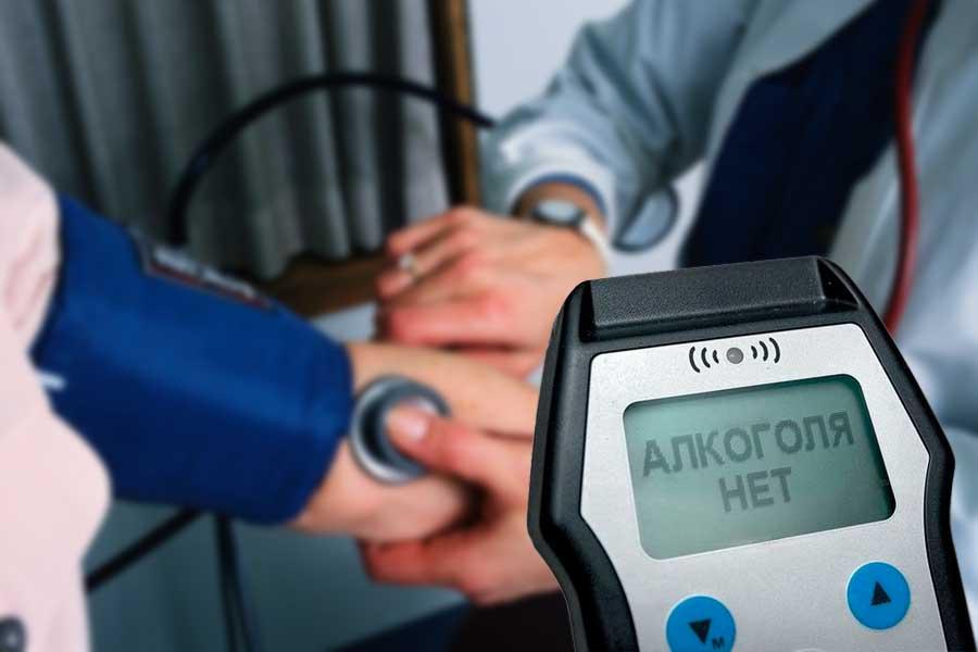 Уточнены основания проведения медицинского освидетельствования на состояние опьянения