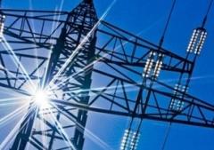 17 февраля временно будет произведено отключение электроэнергии