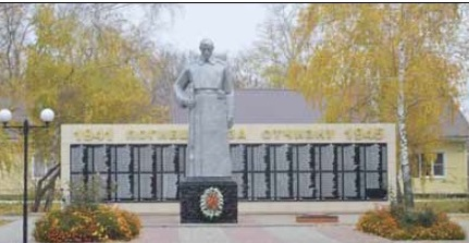 В Костино-Отдельце благоустроили мемориал