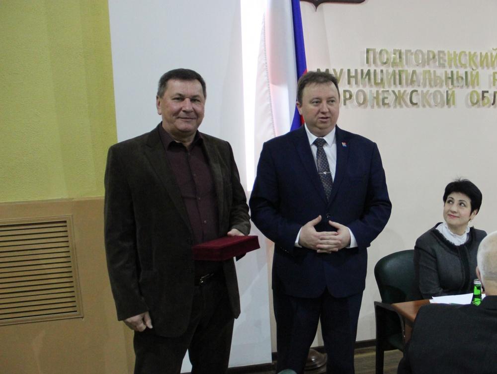 """""""Благодарность от земли Воронежской"""""""