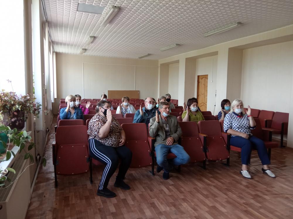 Проведена конференция граждан
