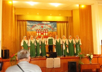«Поёт село родное»