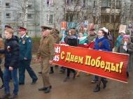 """9 мая 2017 года. Акция """"Бессмертный полк"""" и митинг, посвященный празднованию 72 годовщины со Дня победы в Великой Отечественной войне"""