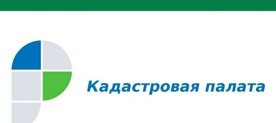 В Кадастровой палате рассказали, сколько стоят кадастровые работы в Волгоградской области