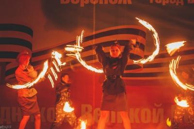 В мае в Воронеже зажглись «Огни Победы»