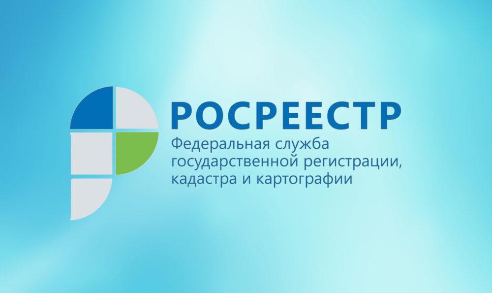 Воронежцы могут онлайн подобрать участок для строительства жилья