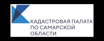 Кадастровая палата проведет горячую линию  для жителей Самарской области