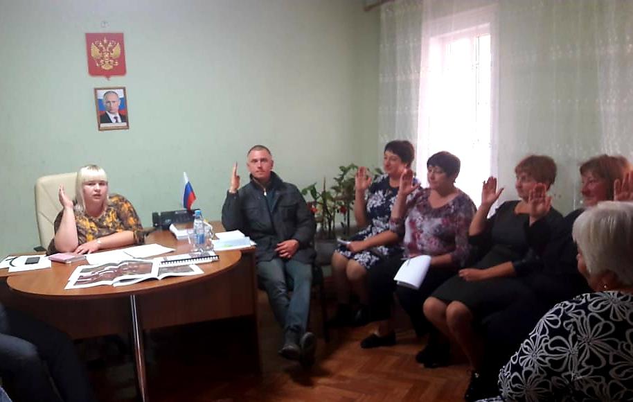 04 октября в Пыховском сельском поселении , состоялись публичные слушания по проекту внесения изменений в Генеральный план !!!