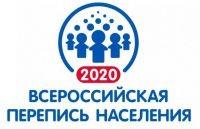ОБ УКАЗАТЕЛЯХ НОМЕРА ДОМА В РАМКАХ ПОДГОТОВКИ К ПЕРЕПИСИ НАСЕЛЕНИЯ В 2020 Г.