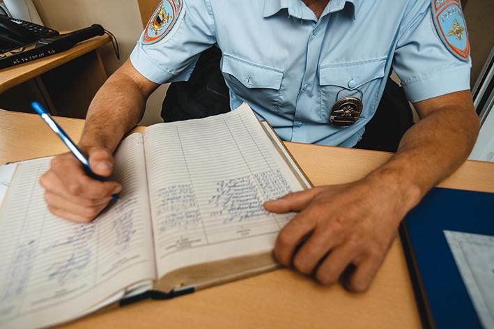 Что необходимо знать при обращении с заявлением или сообщением о преступлении».