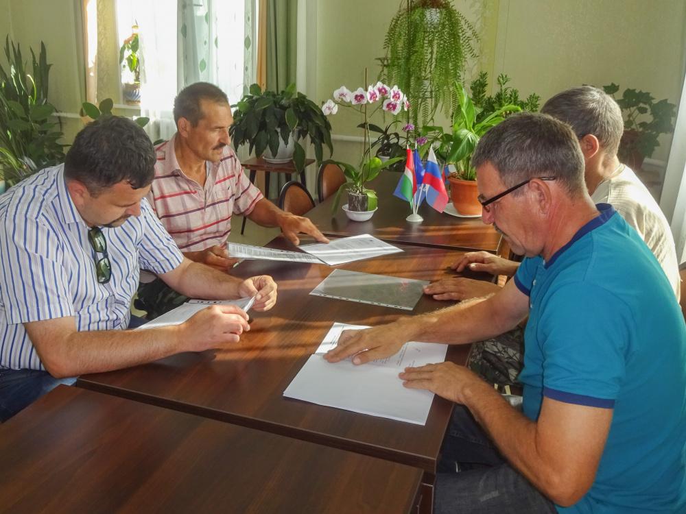 Работа административной комиссии