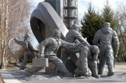 Международный день памяти о чернобыльской катастрофе