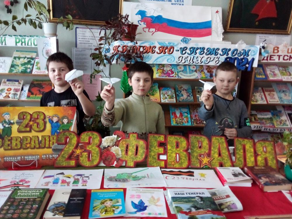 Выставка День Защитника Отечества