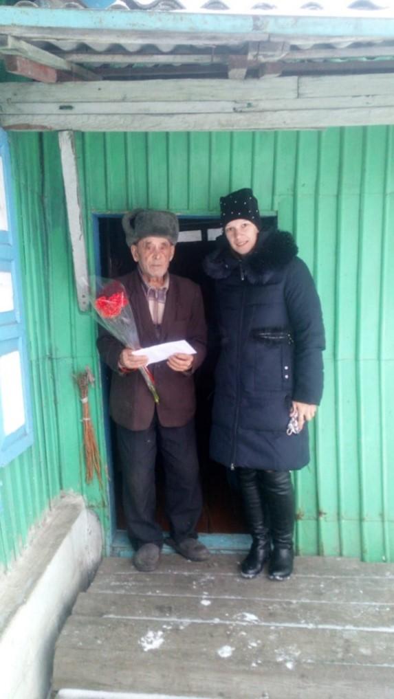 Поздравление с 90-летием долгожителя Акиньшина Николая Алексеевича