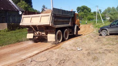 ремонт дороги Лесутино