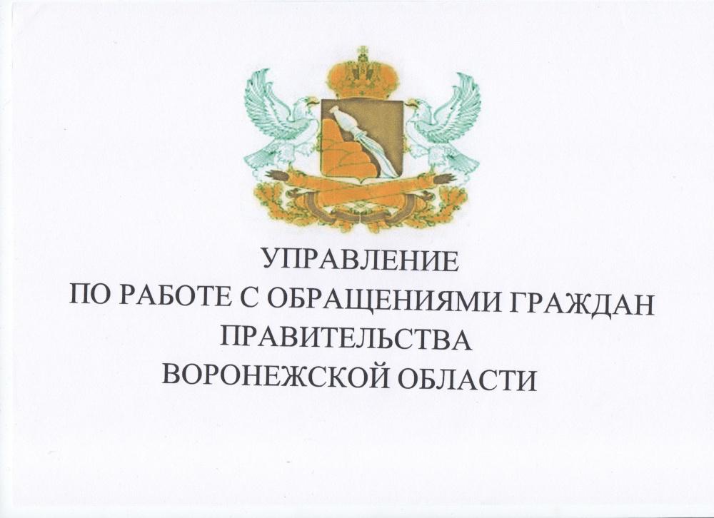 Прием граждан будет проводить  Ветер Наталья Викторовна