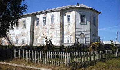 Муниципальное образование Городищенское Нюксенского района Вологодской области