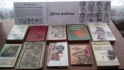 """""""Юные герои сороковых"""""""