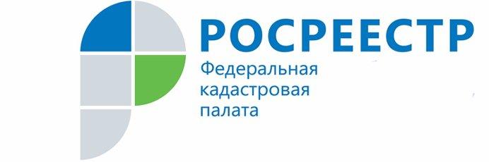 Жители Воронежской области не забрали более двух тысяч документов