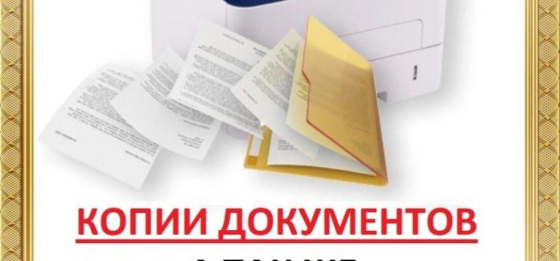 ЭКСПЕРТЫ КАДАСТРОВОЙ ПАЛАТЫ РАССКАЗАЛИ О СПОСОБАХ ПОЛУЧЕНИЯ СВЕДЕНИЙ ИЗ РЕЕСТРА НЕДВИЖИМОСТИ