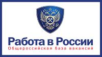 «Портал Работа в России»