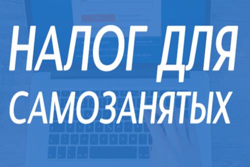Межрайонная ИФНС России № 4 по Волгоградской области приглашает вас принять участие в бесплатном вебинаре, который состоится  17.06.2021 года в 10.00.