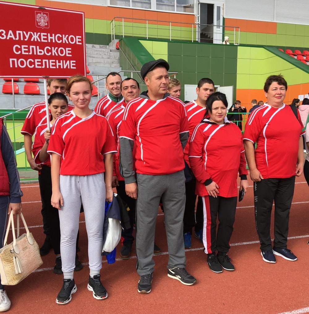 Команда Залуженского сельского поселения приняла участие в СПАРТАКИАДЕ СЕЛЬСКИХ ПОСЕЛЕНИЙ