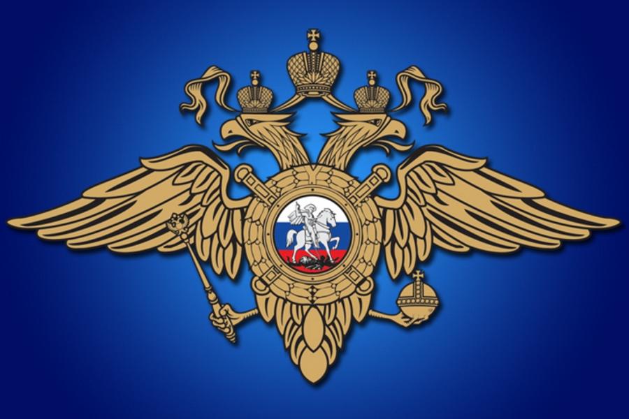 ОМВД Российской Федерации по ЛИПЕЦКОМУ РАЙОНУ ИНФОРМИРУЕТ