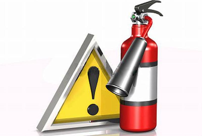 Пожарная безопастность