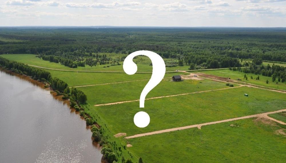 Готовы предварительные результаты кадастровой оценки земельных участков всех категорий кроме земель населенных пунктов