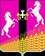 Администрация Шкуринского сельского поселения Кущевского района Краснодарского края