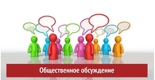 Собрание граждан по теме: «О программе Самарской области «Поддержка инициатив населения муниципальных образований в Самарской области» на 2017-2025 год».