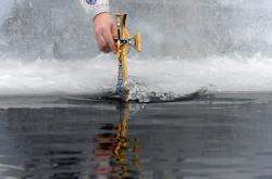 Памятка для купающихся в проруби