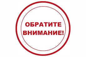 Уважаемые жители Новокубанского района!.