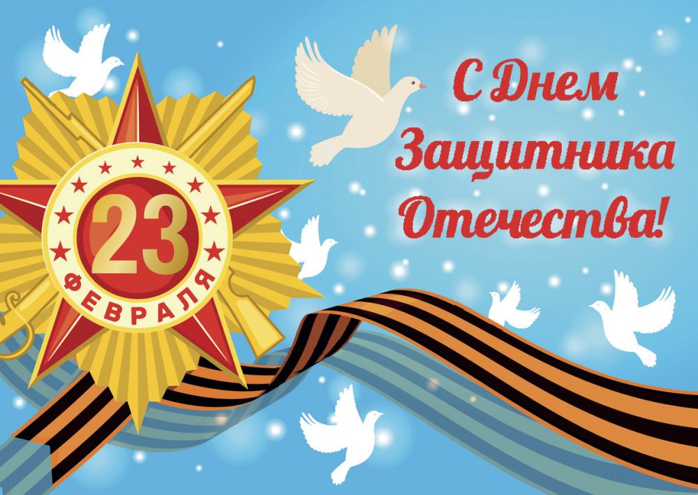 Вознесеновский СДК. Исторический час, посвященный   Дню защитника Отечества .