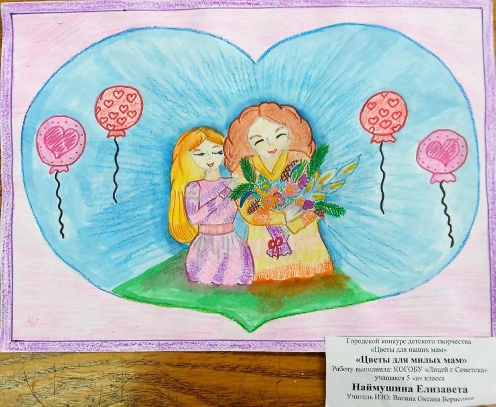 """Виртуальная выставка рисунков """"Мамочке любимой я дарю цветы"""""""
