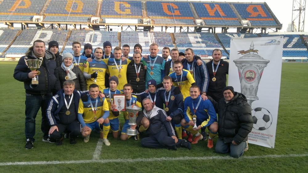 2 ноября 2019 года состоялся финал по футболу на кубок Просяного