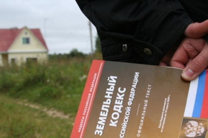 Более 1600 нарушений земельного законодательства выявлено в области за 2019 год