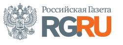 Российская газета:
