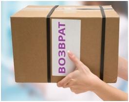 Как грамотно вернуть технически сложный товар в магазин?