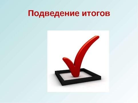Более 17 тысяч заявителей оформили ипотеку на недвижимость в Вологодской области в текущем году