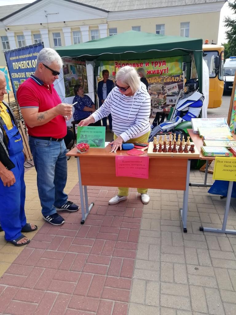 23 мая   приняли участие в областном Смотр-конкурсе «Живи долго» в          г. Лиски