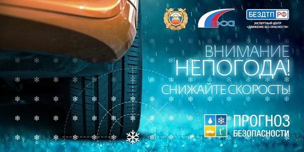 Отделение ГИБДД Кишертского района рекомендует водителям сменить летнюю резину