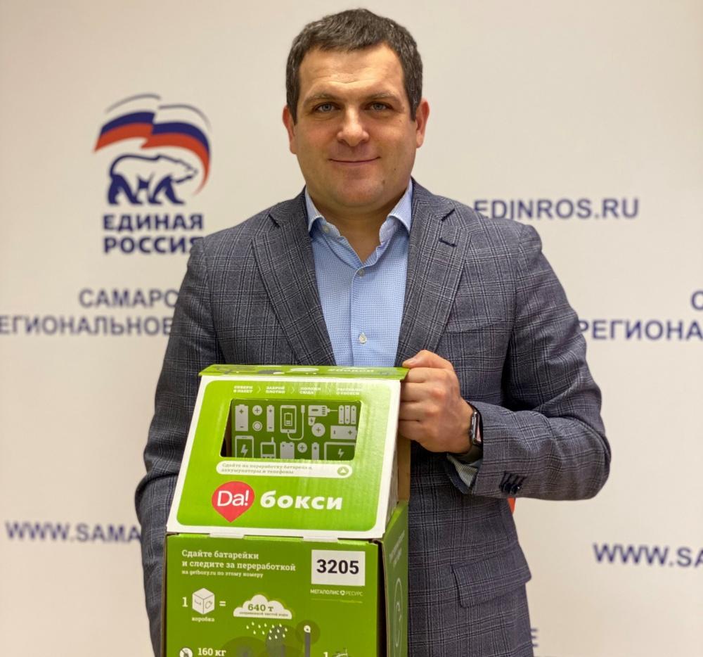«Зеленые игры» закончились?Экологическая акция в Самарской области будет продолжена