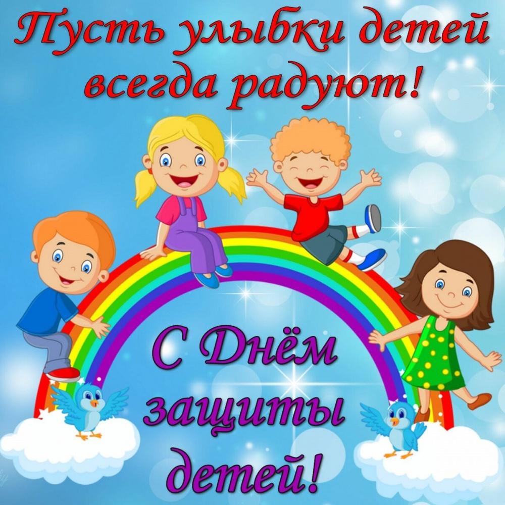 Ко Дню защиты детей «Онлайн-мультфильмы» 2Шанинский СДК